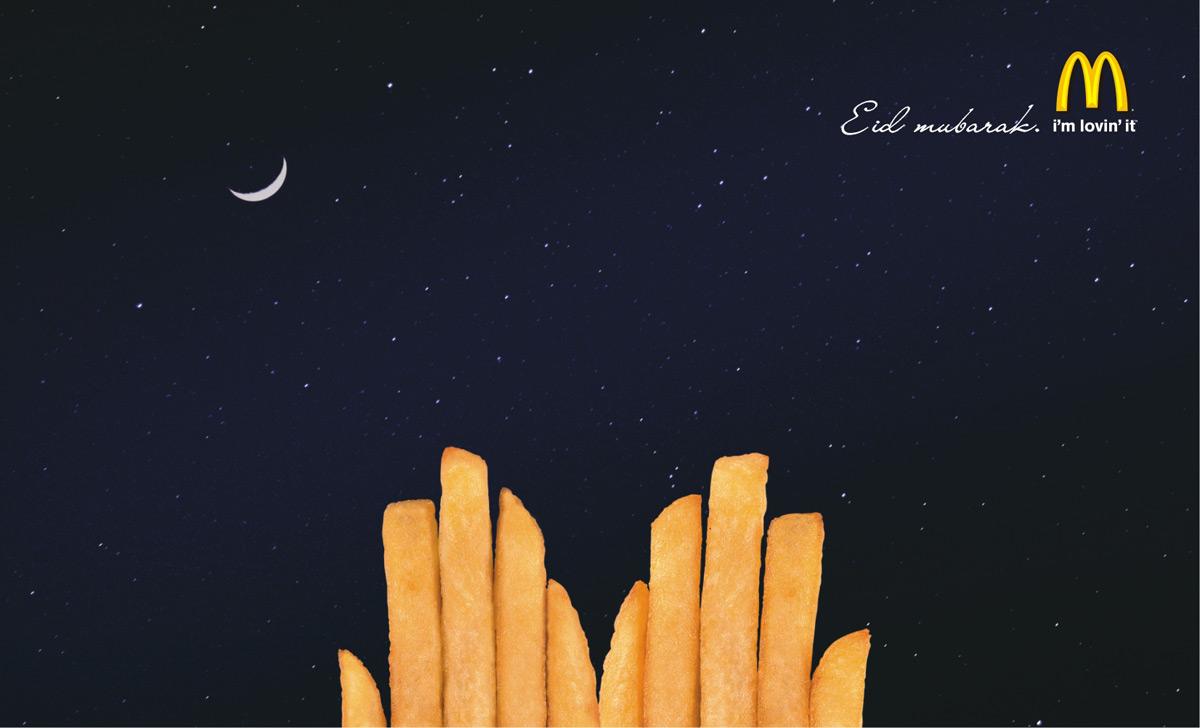 McDonalds 1.jpg